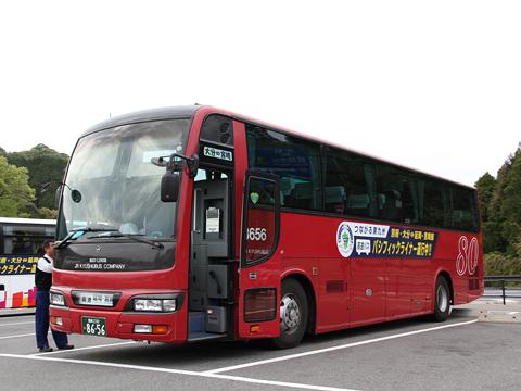JR九州バス「パシフィックライナー」 8656 道の駅北川はゆまにて その1