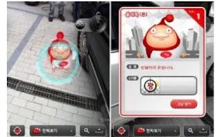 game asal korea yang mirip dengan pokemon go