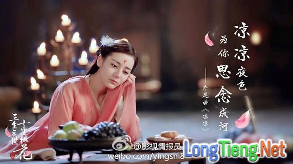"""Không thể nhận ra nổi Lưu Thi Thi vì đoàn phim """"Túy Linh Lung"""" dùng photoshop quá """"có tâm"""" - Ảnh 8."""