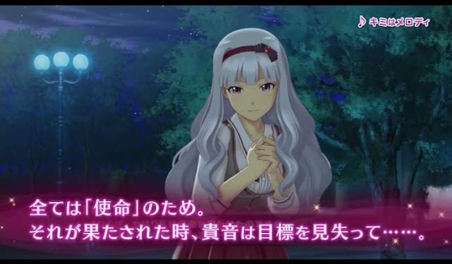 Idolmaster: Stella Stage's new introduction trailers for Takane Sijou, and Azusa Miura
