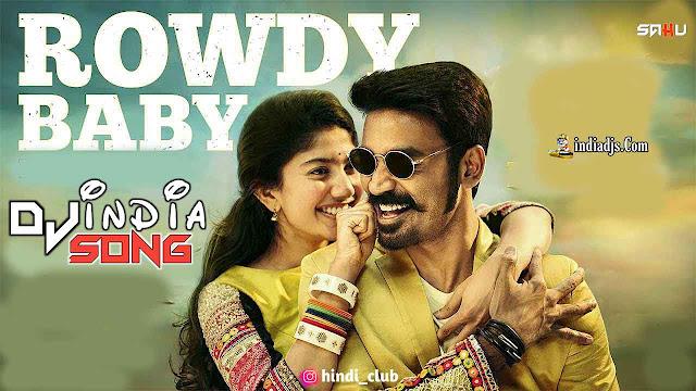 Rowdy Baby Dj Sandip x Dj Deepak Reewa 2021