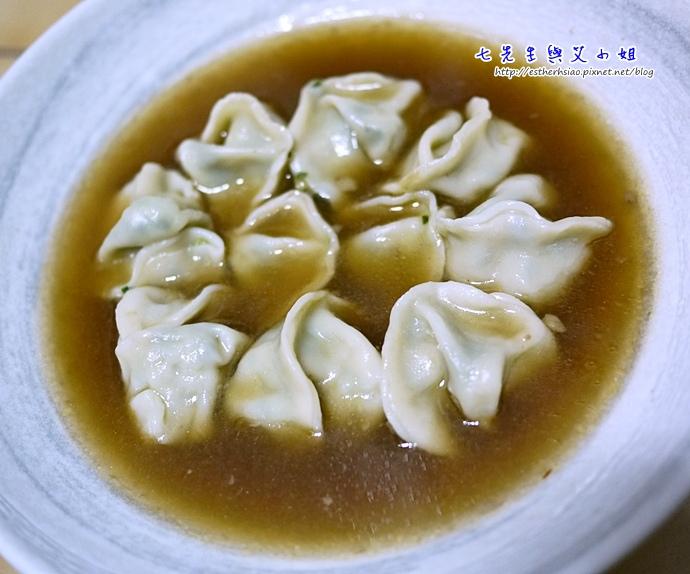 12 牛肉湯餃
