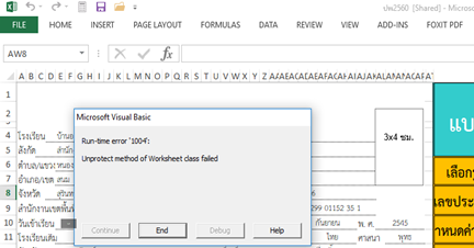 Microsoft Visual Basic   Run-time error 1004  unprotect method of worksheet class failed
