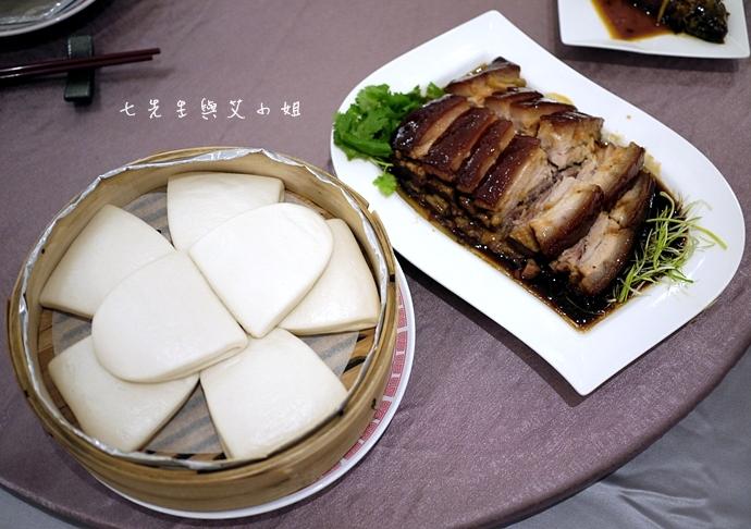 9 上海鄉村仁愛店