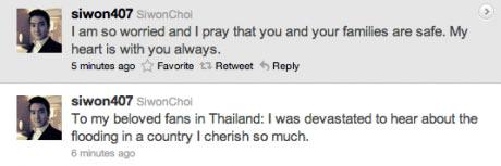 Choi Siwon ทวิตให้กำลังใจชาวไทยที่ประสบภัยน้ำท่วม
