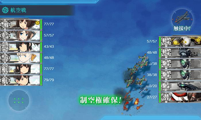艦これ_2期_二期_5-4_5-4_南方海域_東京急行_006.png