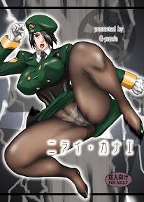 Nirai Kanae