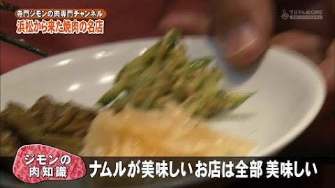 寺門ジモンの肉専門チャンネル #31 「大貫」-0205.jpg