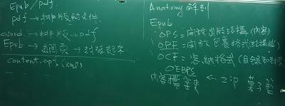 epub標準介紹