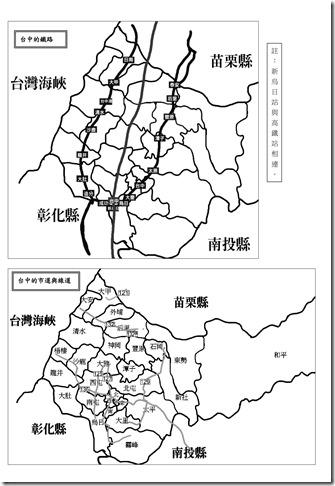 學習單104207家鄉的道路地圖_黑白_02
