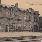 Старинный Острогожск 124.jpg