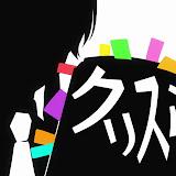 TonariNoKaibutsuKun10