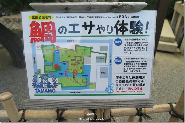 高松 玉藻公園高松城 (2)