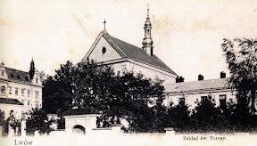 Львовский монастырь Святой Терезы