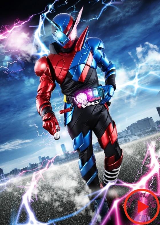Kamen Rider Build - Kamen Raidā Birudo