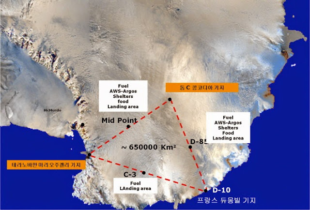이태리의 남극연구 거점 지도