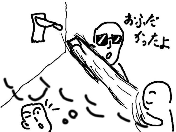へんこつ3.jpg
