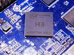 Orange Pi PC上のAllwinner H3