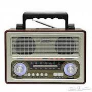 راديو سوداني