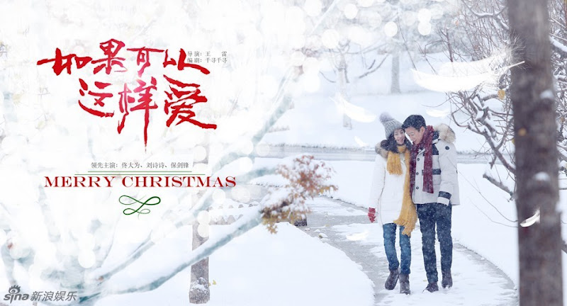If We Can Love Like This China Drama