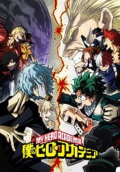Boku no Hero Academia 3rd Season - My Hero Academia 3 (2018)