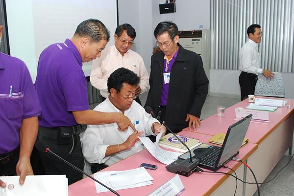 ประชุม ชจภ.ก.3 - DSC_0212.jpg