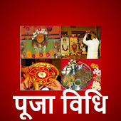 Puja vidhi in Hindi