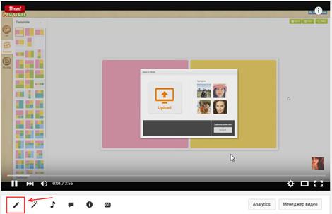 Нажать на иконку изменить видео