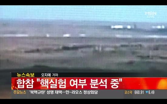 북한핵실험4.png