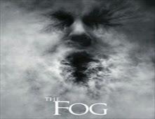 مشاهدة فيلم The Fog