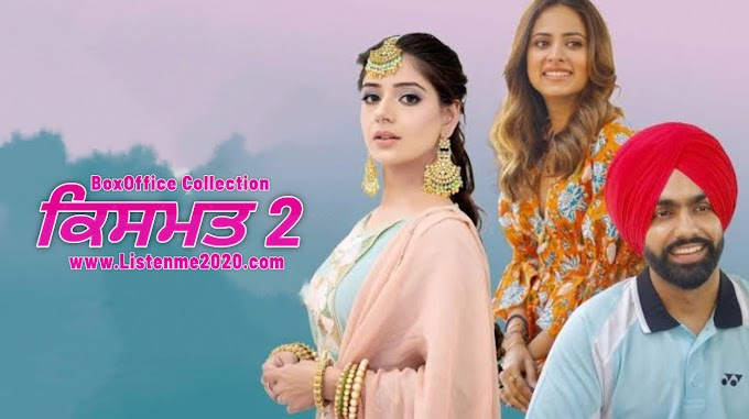 Qismat 2 had an excellent on four day
