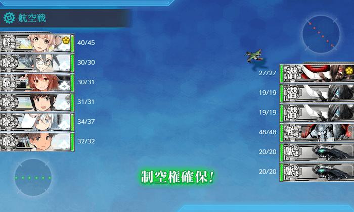 艦これ_2期_4-1_009.png