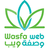 وصفة ويب  wasfa web