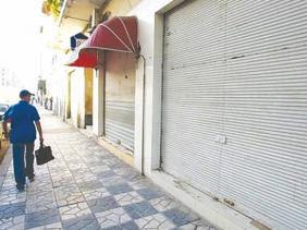 Commerciales illicites : fermeture de 134 locaux à Alger et 137 à Khenchela