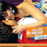Mr Manmadan For Sale Movie Posters