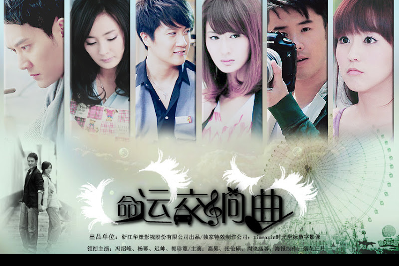 Symphony of Fate China Drama