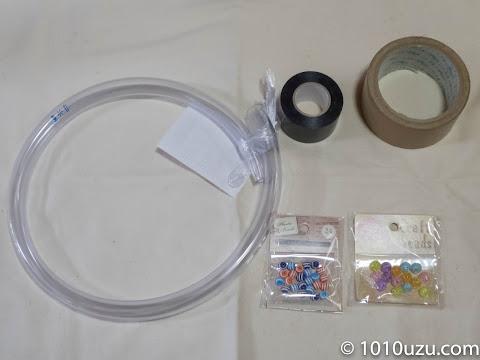 透明ホースとビーズ2袋、布テープ、ビニールテープ