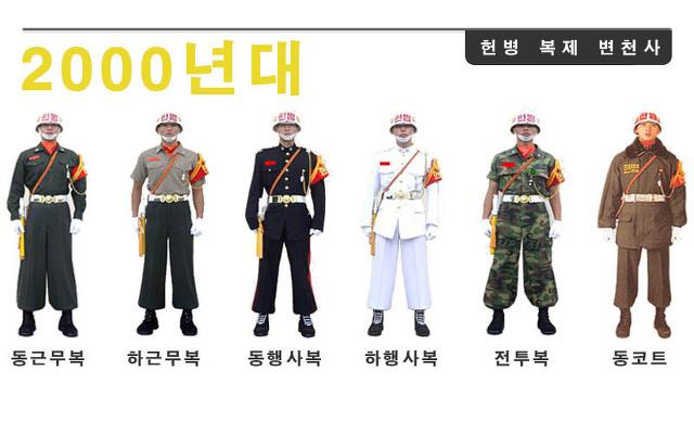파일:external/www.haebyeong.com/%ED%95%B4%EB%B3%91%ED%97%8C%EB%B3%91_05.jpg