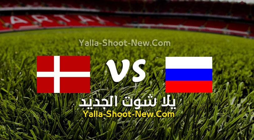 مباراة روسيا والدنمارك