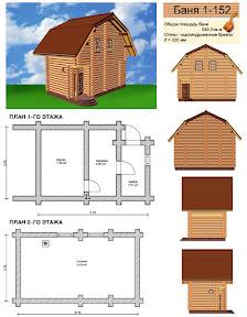 Проект бани 1 - 152