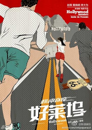 2014.10.14[Hollywood Adventures]《好莱坞》佟大为黄晓明异国他乡追爱赵薇