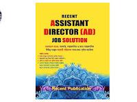 Recent Assistant Director [AD] Job Solution - PDF Download