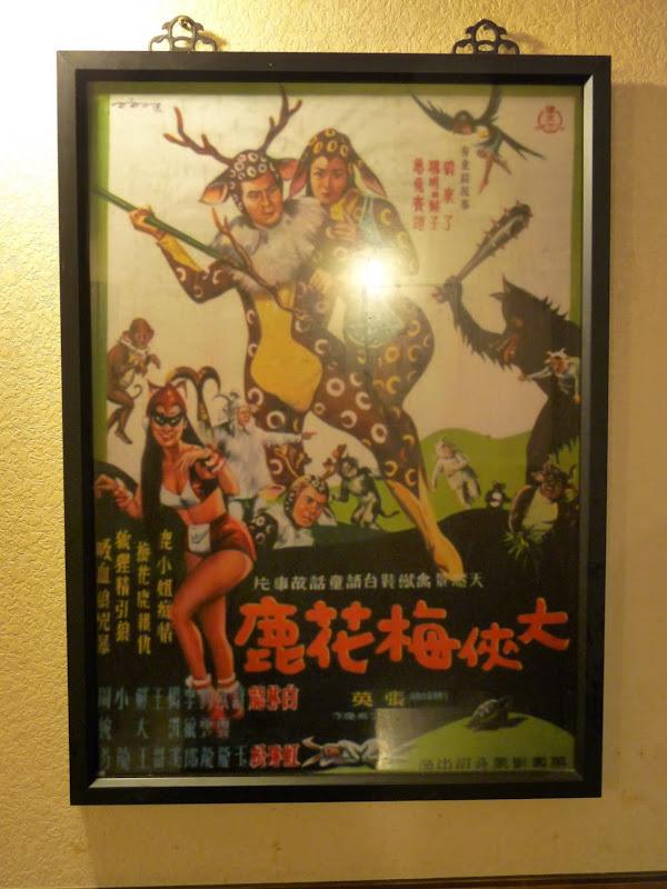TAIWAN. NTC.ma cantine préferée - P1050002.JPG