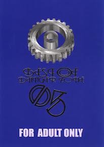 BEST OF DANGER ZONE 05