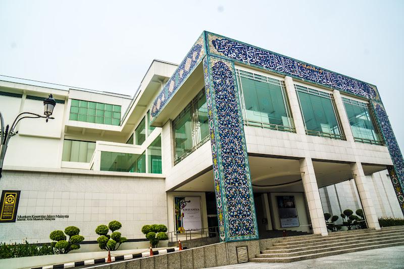 Kuala Lumpur Islamic Arts Museum exterior