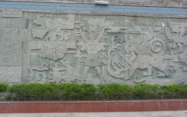CHINE.SICHUAN.LEI BO,petite ville , escale pour aller à XI CHANG - 1sichuan%2B629.JPG