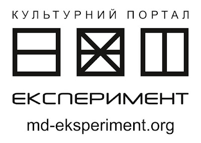 md-eksperiment_poligraf.jpg