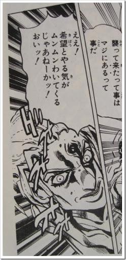IMG 6481 552981 thumb - 【リキッド】「Kaminari VAPE - THE MONSTER 」リキッドレビュー!【モンスターエナ○ードリンク味!?(ザ・モンスター)】