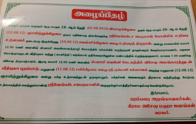 Uriyadi 2012 Invitation Page 2