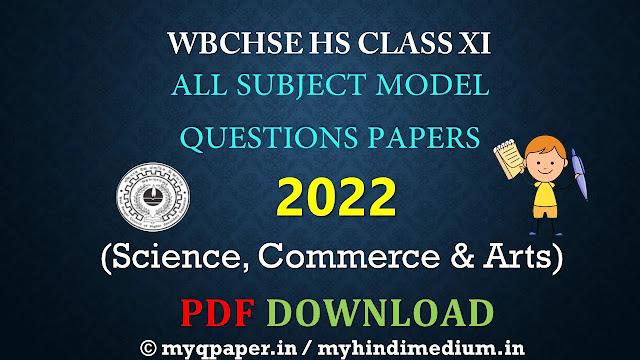 WB CLASS 11 (HS) NEW SYLLABUS 2022